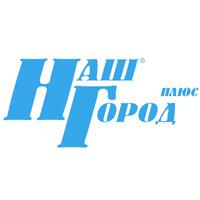 Главная газета мелитополя официальный сайт будем через панель управления хостинга этого официальном сайте спринтхоста шапке
