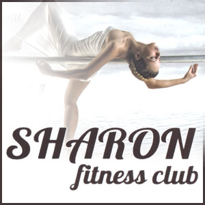 «SHARON» — fitness club