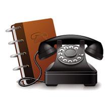 Полезные телефоны